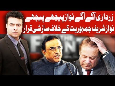 On The Front With Kamran Shahid   23 November 2017   Dunya News