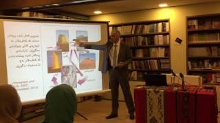سیمیناری زانستی: جیۆلۆجیای باشوری کوردستان - پێشکەشکردنی: د. ئیبراهیم محمد جزا