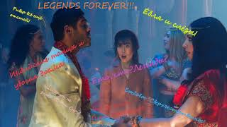 О сериалах #2.27-Игра Престолов,Легенды Завтрашнего Дня,Ривердейл,Сверхъестественное
