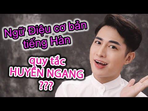 Bí quyết phát âm tiếng Hàn chính xác và tự nhiên - Thầy giáo Lee