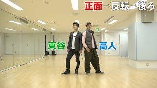 TVアニメ『抱かれたい男1位に脅されています。』EDテーマ「ちゅんたか!」ダンス