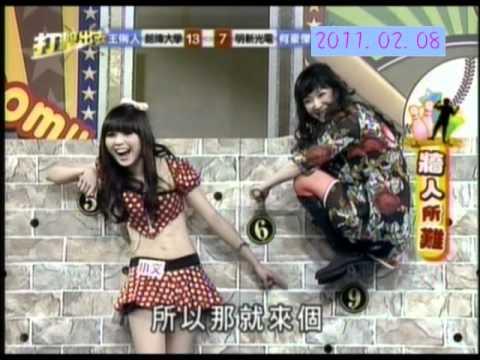 2011.02.08 打擊出去 小文&王俐人 - YouTube