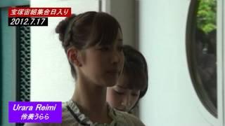 花乃まりあさんは2014に花組に組替え.