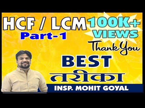 MG CONCEPT | HCF LCM  DIVISIBILITY by Mohit Goyal Sir | SSC-CGL-MATHS | BEST TRICK FOR DIVISIBILITY