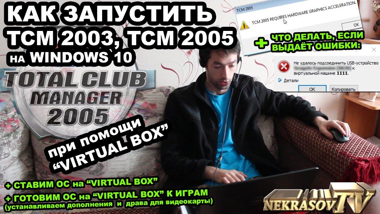 POUR TÉLÉCHARGER SUR SKYPE WINDOWS CLUBIC XP