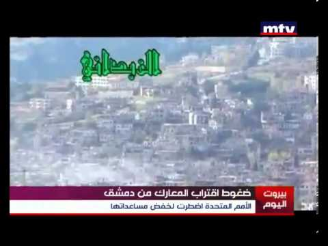 Mid Day News 07 Dec 2012 - الصفحة...