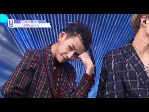 Idol Producer Group Evaluation 2: Xiao Gui Cam 《Artist》 Cover