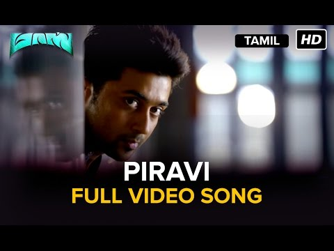 Piravi | Full Video Song | Masss | Movie Version