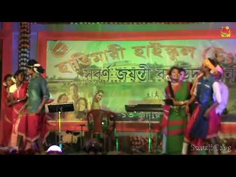 Santali Dance Performance No 2 Hatimari Hig School Mat Santali Jatra Hit Full Hd 720p Video Song 1