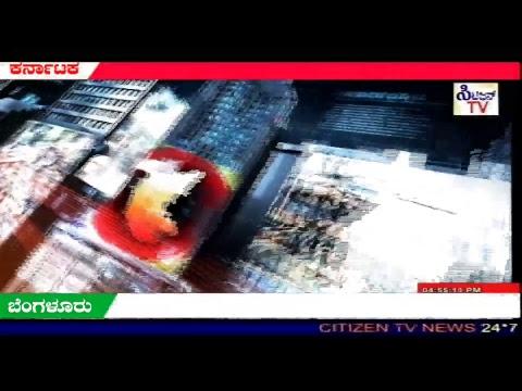 Tv Livestream