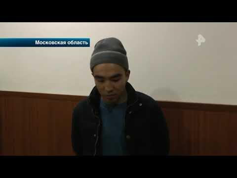 В Подольске начался суд над одним из грабителей, напавших на страхового агента