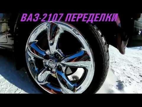 Car. Ru в благовещенске это площадка всегда с самыми свежими объявлениями о продаже автомобилей в благовещенске. Продажа подержанных автомобилей, б/у, новых.