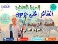 السيره الهلالية للفنان علي جرمون قصة الزبيدة الجزء الثاني
