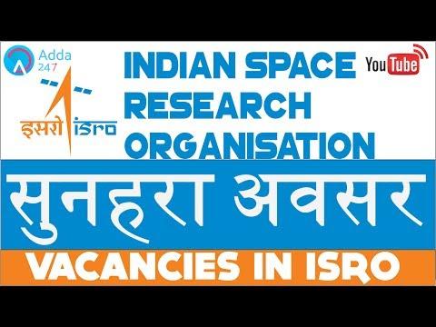 Jobs Alert |  ISRO Recruitment Notification 2017 | 325 Vacancies | Online Coaching for SBI IBPS