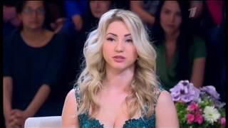 Перлы Гузеевой на программе Давай поженимся