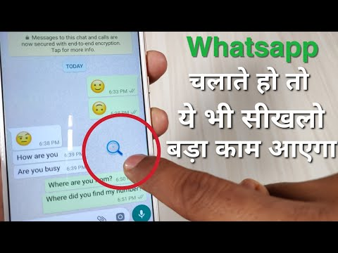 Whatsapp Useful Android App