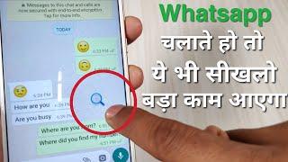 Whatsapp useful roid App