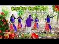 Latest Tamil Christmas Folk Dance HD Song || Aararo Aararo || Seelan|| Kinkinigal||DK Music