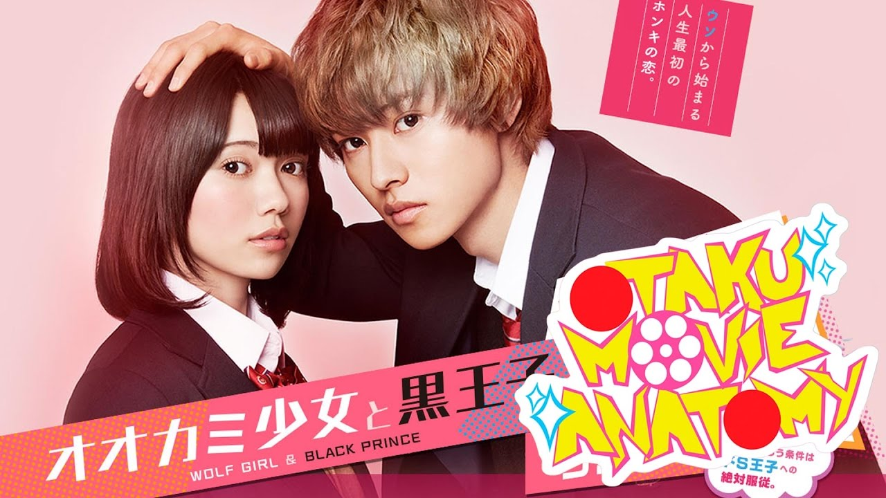 Wolf Girl and Black Prince live action // JMOVIE