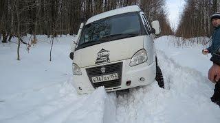 Дизельный Соболь 4х4 прет по снегу как танк!! А также ГАЗ 69 и другие!