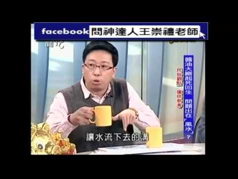 160208新聞挖挖哇:王崇禮老師談醬油廠起死回生案例