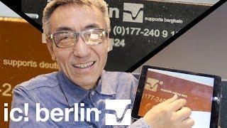 ic! berlinのテンプルにはシークレットメッセージが刻まれていること、ご存知ですか? もしかしたら、あなたは知らない間にic! berlinが送るメッセ...