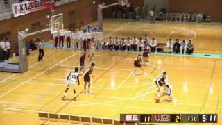桜丘vs明成(Q1)高校バスケ 2017 KAZUCUP 決勝リーグ戦