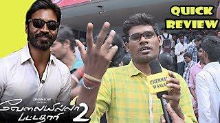 VIP 2 Tamil Movie Quick Public Review & Reactions | Raghuvaran's Return not Upto the Mark!!!