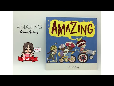 [Story Book] AMAZING By Steve Antony [Teacher Golf]