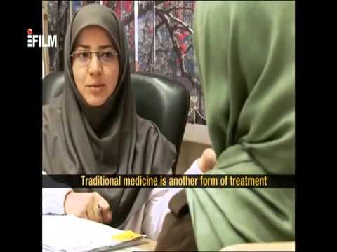 English: Manufacture of herbal medicines - Islamic Republic of Iran