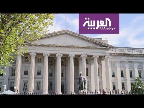 وزارة الخزانة الاميركية تفرض عقوبات على حاكمين عراقيين سابقين  - 09:55-2019 / 7 / 19