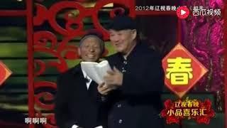 宋小宝相亲时朗诵的高尔基散文诗《海燕》让赵本山直接笑场,经典