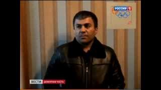 В Подмосковье Задержан Родственник Деда Хасана с Автоматом. 2013