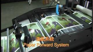 Die Cutting Machine (DS-320D2) - TAIWAN DA SHEN PRINTING MACHINE