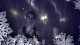 Белая Метелица клип