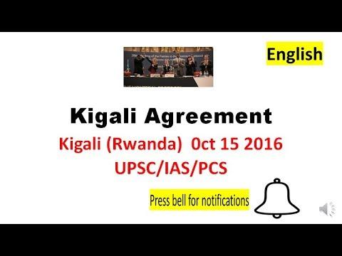 UPSC/IAS/PCS || Kigali Agreement (Rwanda )