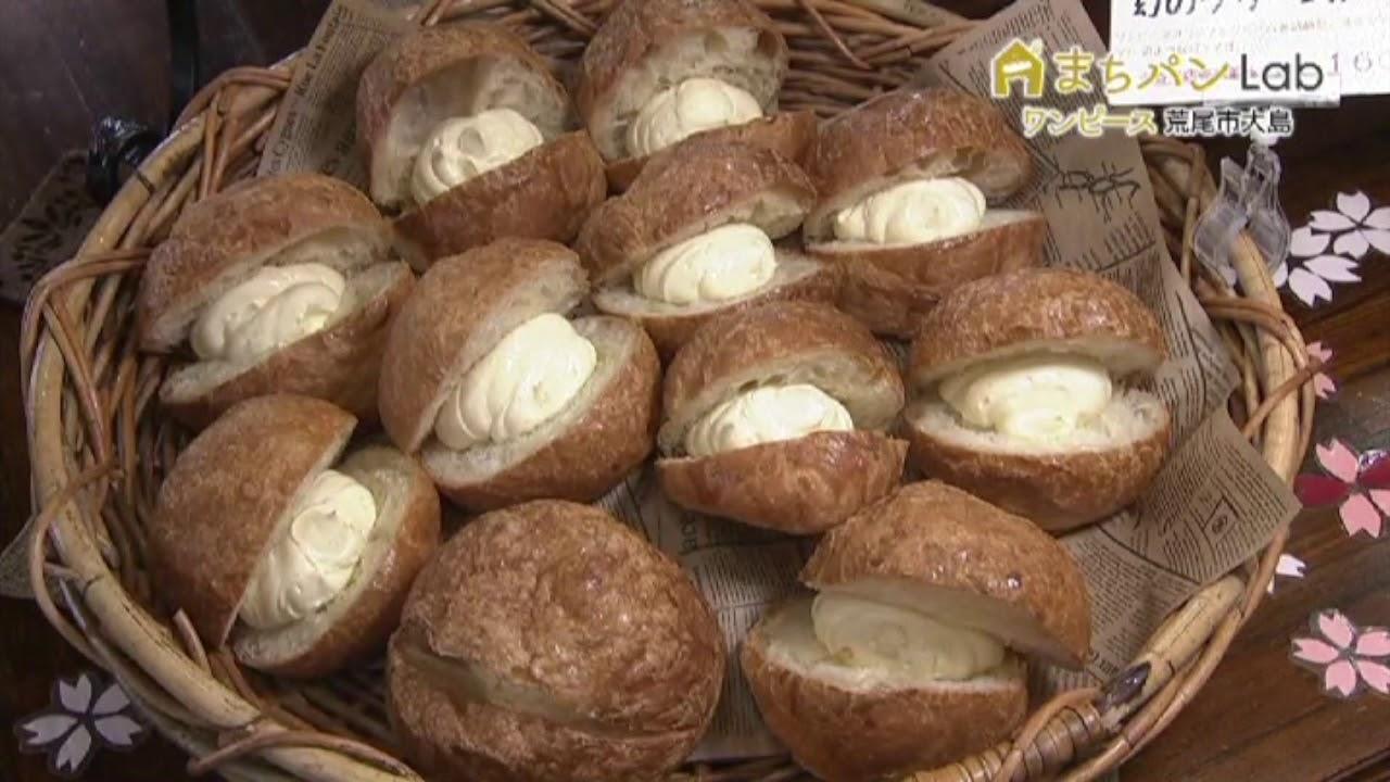 手づくりパンの店 ジョイナス | 手作りが自慢の熊本のパン屋さん