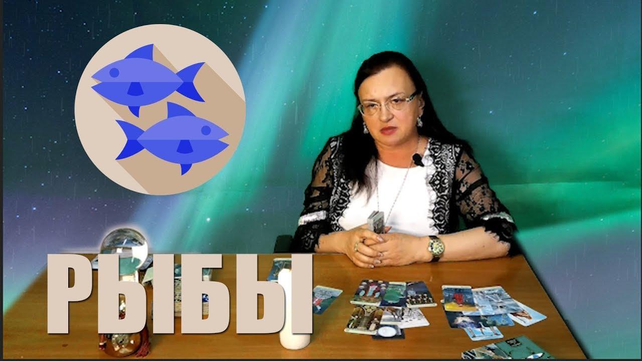 Гадание на картах таро для украины гадания на картах игральных 36 карт легкие