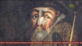 2018 11 25 Документальный фильм «Монастырь «Вознесенская Давидова пустынь»»