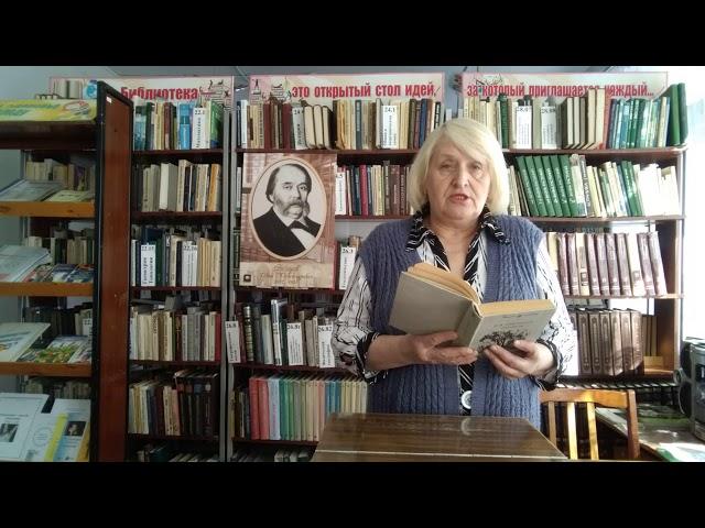Изображение предпросмотра прочтения – ЛюдмилаСакова читает произведение «Обломов» И.А.Гончарова