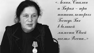 Елена Прудникова о репрессиях Советской Власти
