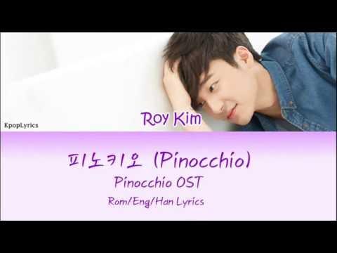Roy Kim - Pinocchio (피노키오) (HAN ROM ENG) Color Coded Lyrics