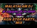 MALAYALAM DJ REMIX NONSTOP JBL SONG | AGS CREATIONS | DJ  BASS BOOSTED VERSION 🔊🔊🔊(2020) Mix Hindiaz Download