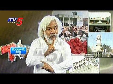 Gaddar Song On Guntur | Mee Paatanaivasthunna | 4th September 2016 | TV5 News