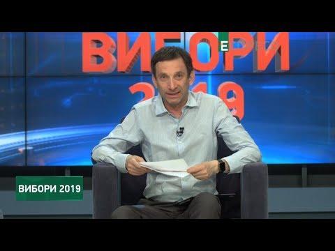 Позачергові вибори до Верховної Ради 2019: Марафон телеканалу Еспресо
