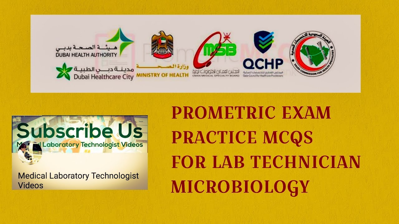 Microbiology multiple choice questions,prometric practice mcqs