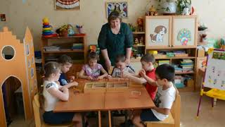 Занятие по математике в подготовительной группе (6-7 лет)