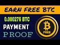 Best Free Bitcoin Earning Site 2018 | Bitcoin Faucet Site