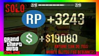 *ANYONE CAN DO THIS* Solo GTA 5 Money Glitch GTA 5 Solo Money Glitch GTA V Money Glitch