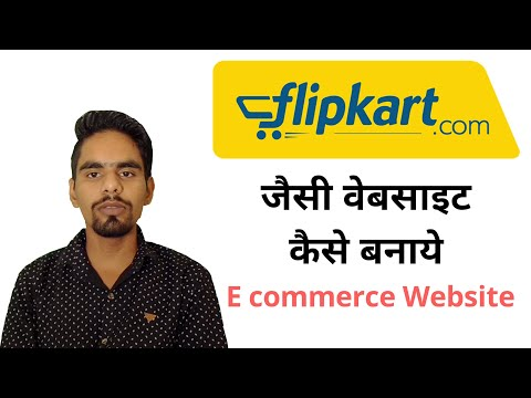 How To Open Online E Commerce Store Without Investment In Hindi llOnline Store Kaise Banaye